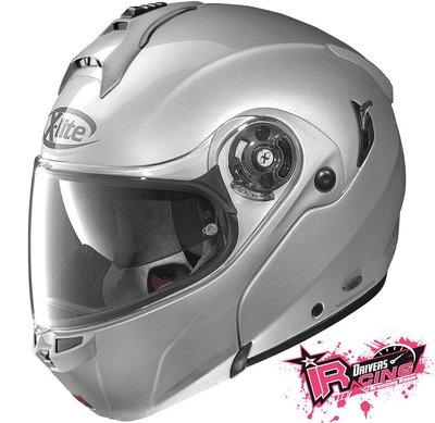 ♚賽車手的試衣間♚ X-Lite® X-1004 Elegance N-Com Silver 可樂帽 安全帽