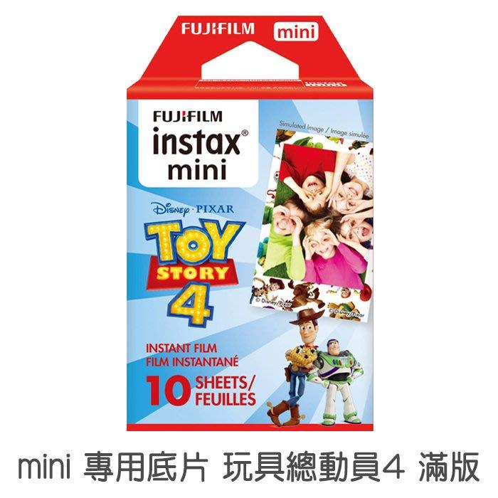 [送保護套] Fujiflm 富士 【玩具總動員4 滿版拍立得底片】Toy Story 菲林因斯特 2021-03