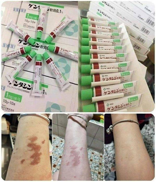 bobo 愛漂亮 限量商品 現貨在台 日本MSD 皮膚修復軟膏