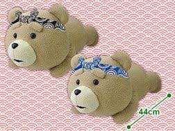 😊Ted 賤熊公仔(日本頭巾,長44CM)