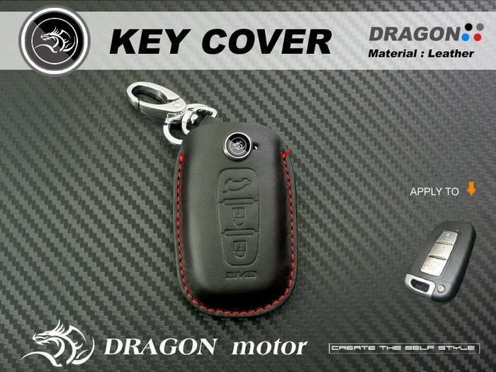 HYUNDAI ix-35 NEW Elantra Sonata 現代 汽車 晶片 鑰匙 皮套 智能 智慧型 鑰匙 3鍵