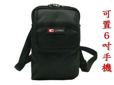 【菲歐娜】5945-(特價拍品)COMELY 直立斜背小包/腰包附長帶(黑)6吋