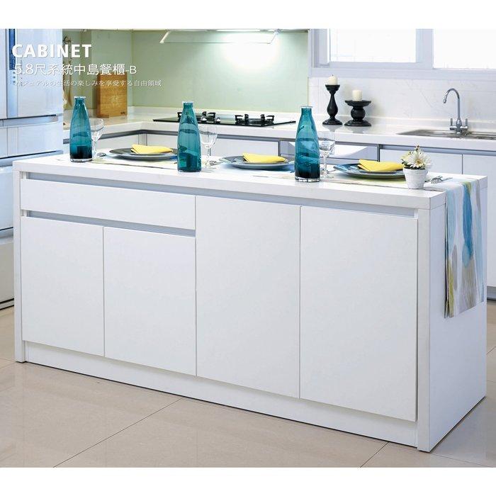 【UHO】 艾美爾5.8尺系統中島餐櫃-C 耐燃系統板  HO20-706-3