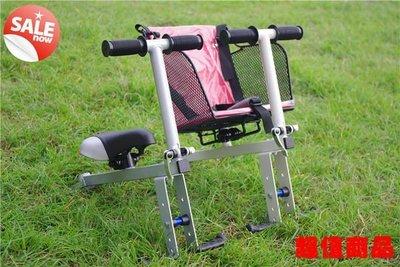 狂銷100組!瑞峰親子座椅 快拆式 自行車/腳踏車兒童座椅 兒童安全座椅 親子腳踏車 基本款下標區(瑞峰官方賣場)