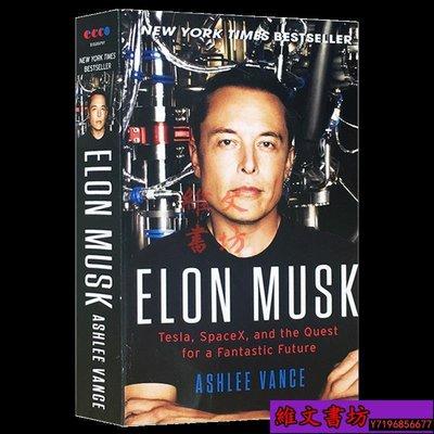 維文書坊 知識 經典 埃隆馬斯克w傳 Elon Musk 特斯拉之父硅谷鋼鐵俠 SpaceX Tesla英文We921