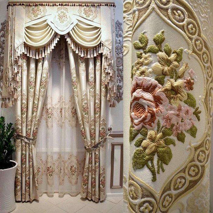 創意 居家裝飾 成品窗簾 外貿余單 特價清倉處理 浮雕提花加厚遮光  隔熱窗簾