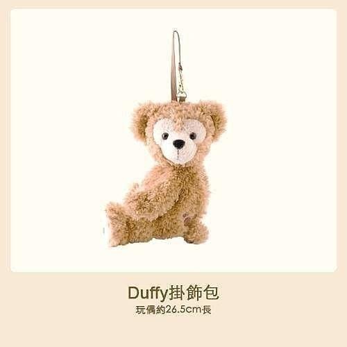 《東京家族》日本東京迪士尼海洋 Duffy達菲熊 拉鍊零錢包