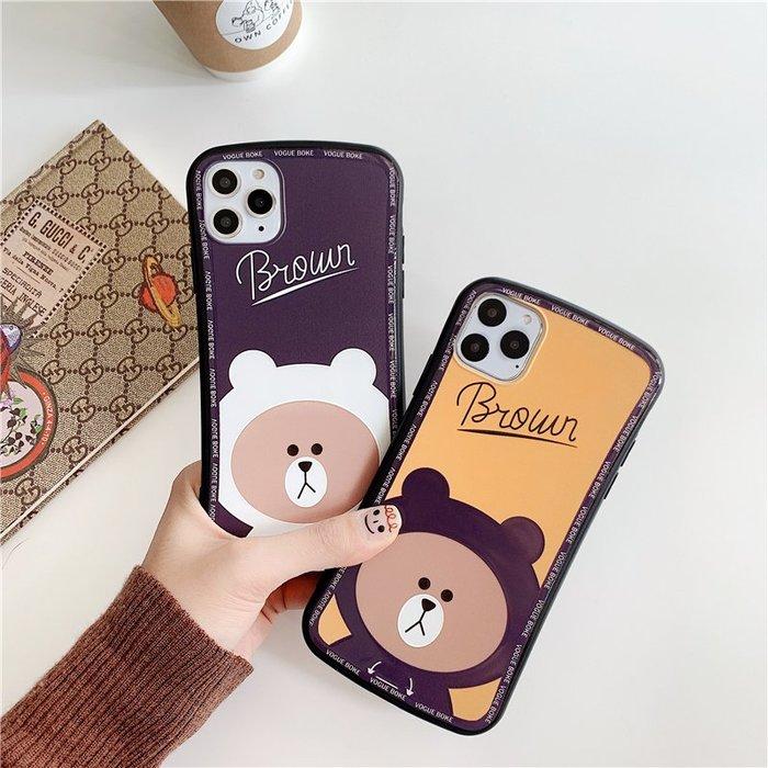 酷我 韓國 小蠻腰 布朗熊防摔 軟殼 蘋果 iPhone 11 pro max 手機殼 全包防摔殼 外殼 保護套 磨砂殼