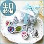 【(生日快樂版)水滴巧克力(8顆入)小禮盒(Ti...