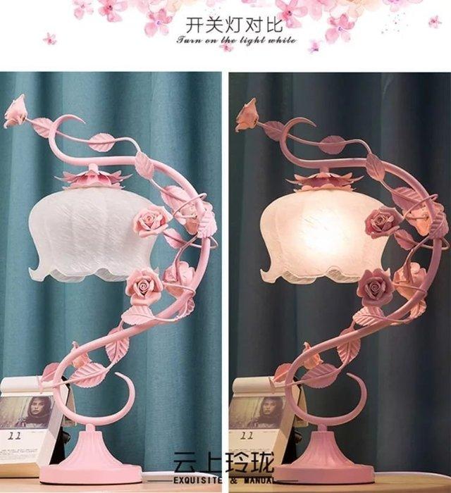粉紅玫瑰精品屋~米蘭 歐式田田園台燈卧室床頭燈 玫瑰花台燈 ~