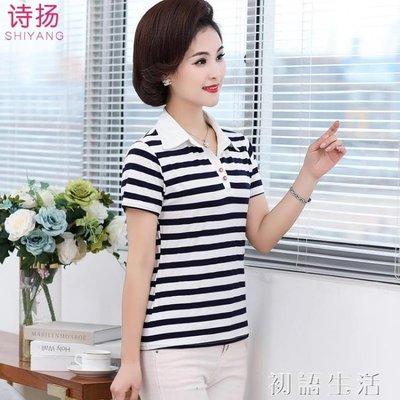 中老年女夏黑白條紋短袖T恤寬鬆翻領大碼中年薄款休閒上衣媽媽裝