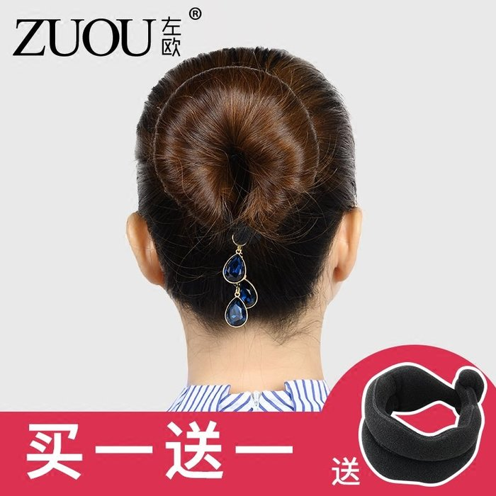 Lissom韓國代購~盤髮器造型器頭飾百變蓬松韓國懶人中長髮新款丸子頭公主花苞頭