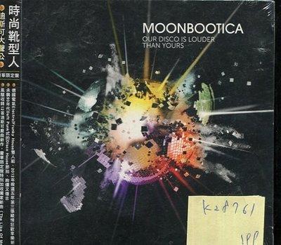 *真音樂* MOONBOOTICA / OUR DISCO IS LOUDER THAN YOURS 全新 K28761