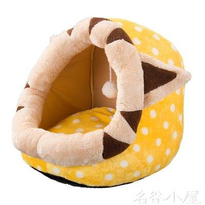 窩貓墊子貓睡袋小型犬狗窩寵物窩 尚美優品