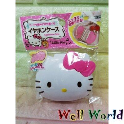 #1871 (日本直送) HELLO KITTY 塑膠耳筒盒 ~$19~