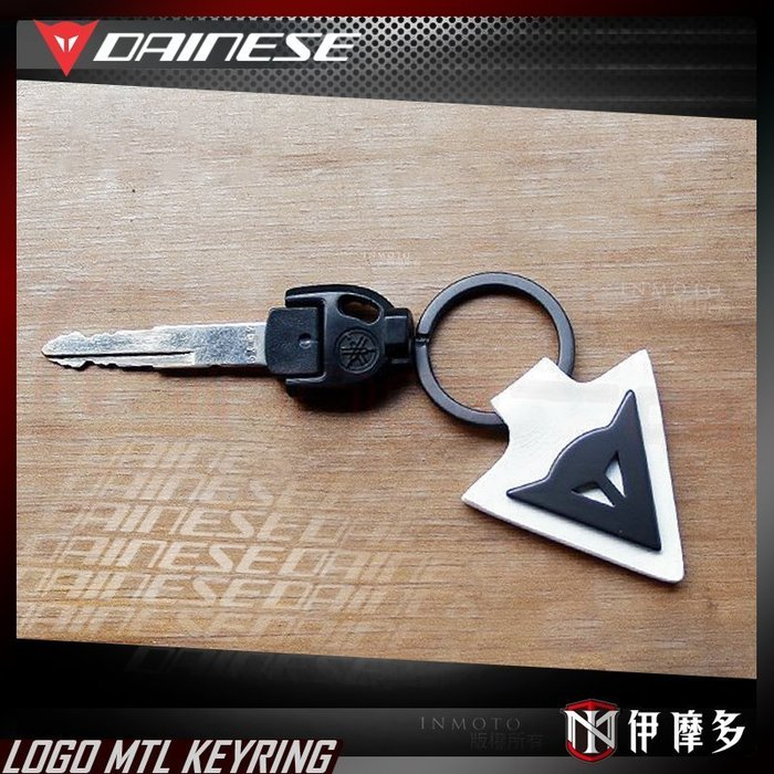 伊摩多※義大利 DAiNESE LOGO MTL KEY RING 鑰匙圈 金屬 皮革 吊飾 送禮 重機 5色 白