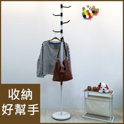 臥室/客廳【居家大師】LS98 黑白旋轉衣帽架/掛衣架/衣架/吊衣架