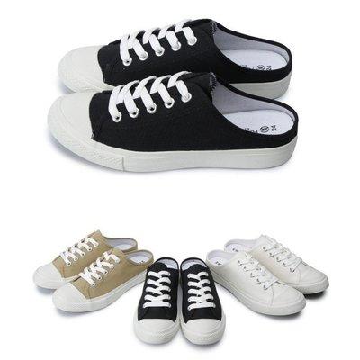 【富發牌】1BM15 輕鬆綁帶帆布穆勒鞋-奶茶/米/黑【采靚鞋包精品】