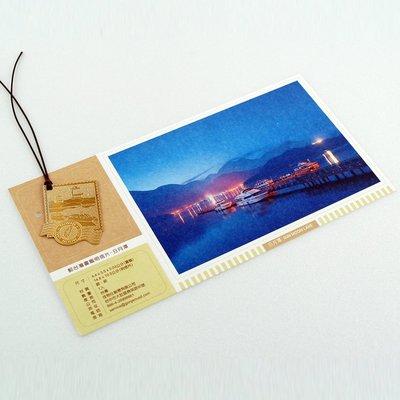 郵台灣 書籤明信片(日月潭),銅質書籤+明信片的特色紀念品。MIT輕薄手信伴手禮。idea-dozen 創意達人