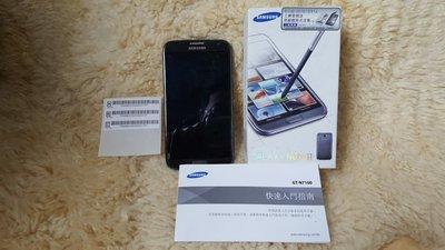 SAMSUNG Galaxy Note II GT-N7100 32G 5.5寸手機 黑色 零件維修 拆件 殺肉機
