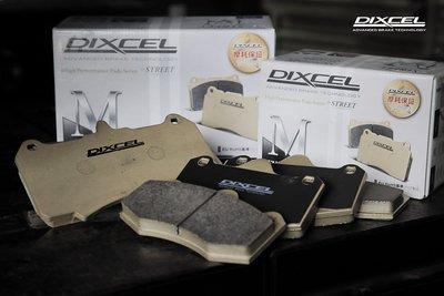 DIXCEL M type 煞車皮 來令片 BENZ W205 C250 煞車來令片(前輪) 總代理公司貨