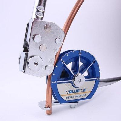 飛越彎管機 VBT-1/2/3/4/5杠桿式手動 空調銅管不銹鋼折彎管器 YTL