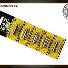 防盜器 鐵捲門 遙控器 23AE 23A LR23A 23A MN21 3LR50 LRV08 12V 電池 小齊的家