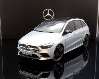 【M.A.S.H】原廠 Z-Models 1/18 Mercedes-Benz B class (W247) 銀