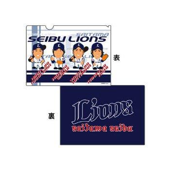 【日職嚴選】日本職棒琦玉西武獅 中島裕之等四人 卡通寫真 A4文件夾 2入 現貨