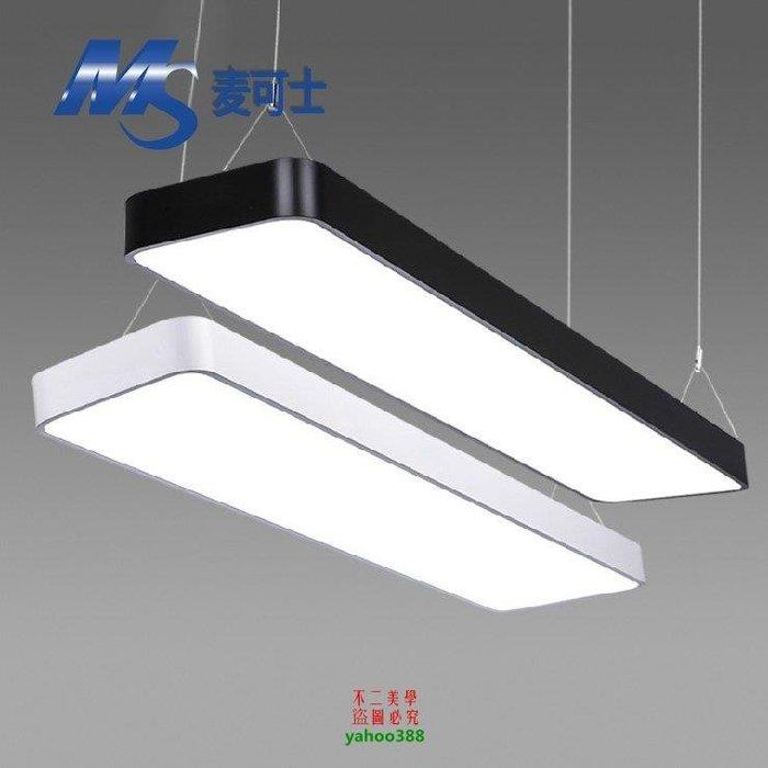 【美學】LED辦公室吊燈鋁材長條燈具照明現代工程辦公燈(1200*200  圓角白色 自然光 (暖白光))MX_22
