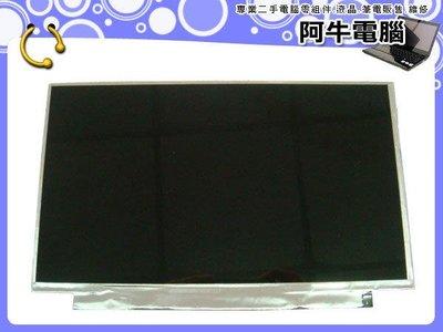 阿牛電腦=新竹筆電螢幕維修=ACER宏碁 AS 4750ZG 4755G 筆電面板販售現場換20分鐘另有筆電主機板維修 新竹市