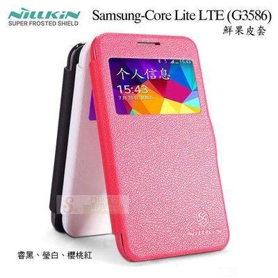 s日光通訊@NILLKIN原廠 Samsung Core Lite G3586V 來電視窗 鮮果多彩硬殼側掀皮套 保護套