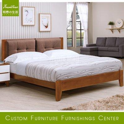 HOME MALL~凱西柚木6尺布面床台(咖啡布格子)$12800~(雙北市免運費)6Y