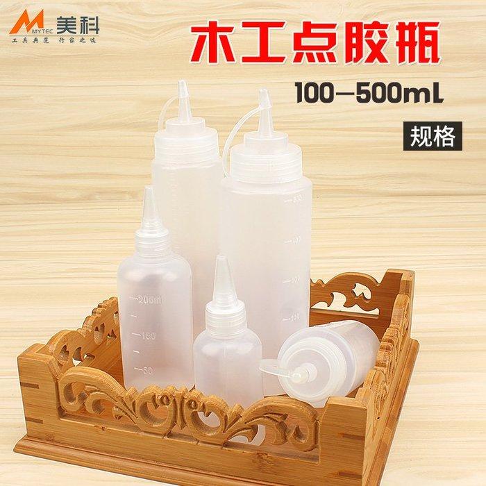 奇奇店-小型工業點膠瓶透明軟塑料瓶帶蓋尖嘴瓶膠水瓶油壺白乳膠分裝瓶子(規格不同價格不同喔)