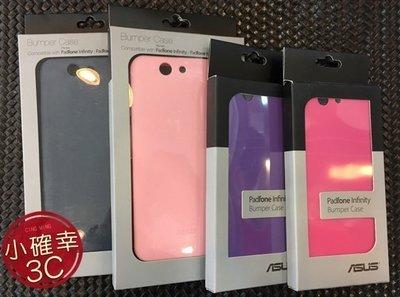 華碩 ASUS Padfone Infinity A80 /  A86 原廠防震保護套 原廠手機殼 原廠背蓋 多色可選 台中市