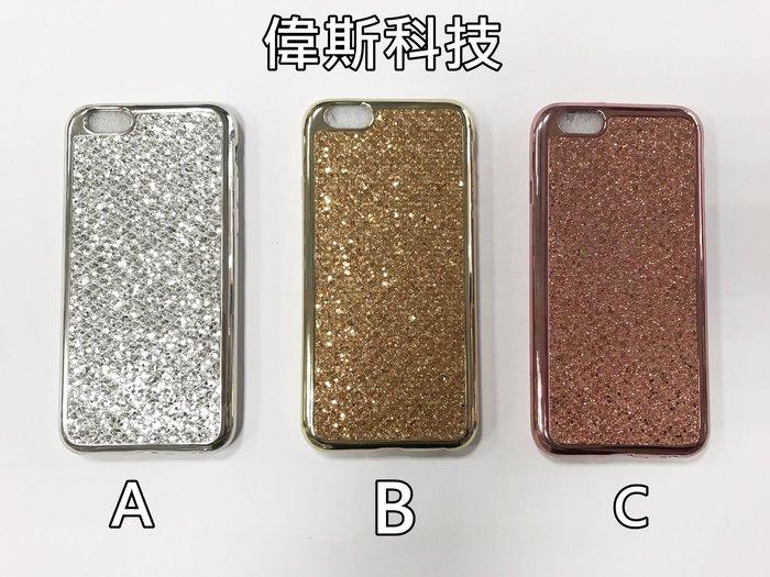 ☆偉斯科技☆ APPLE IPHONE 6  電鍍水鑽 閃亮亮新潮款~ 多樣款式顏色隨你挑選~現貨供應中~