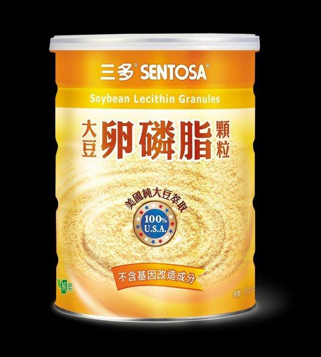 SENTOSA三多☆三多 T大豆卵磷脂顆粒 300g【特價185元】12罐免運費.感謝喔