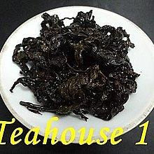 [十六兩茶坊]~黑珍珠(清玉)烏龍茶1斤----傳統古法重火烘焙茶的功夫類茶湯濃郁甘醇潤喉、、
