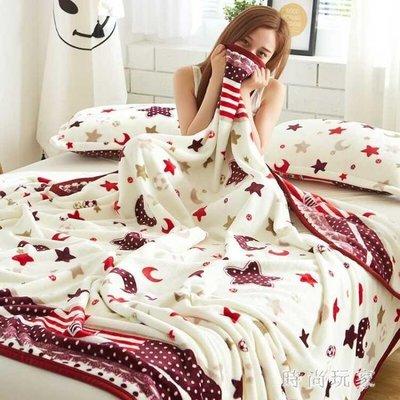 毛毯加厚法蘭絨冬季單人宿舍學生被夏季薄款珊瑚絨床單小毯子zzy6091