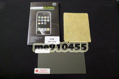 PSP 螢幕保護貼 - 免裁切  液晶螢幕保護膜 PSP 1000 2000 3000 裸裝出貨