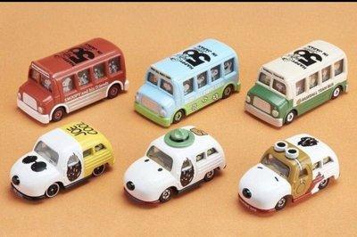 購自日本 全新 TAKARA TOMY TOMICA DREAM HAPPY 50th 周年 BOX SET SNOOPY 史諾比 史露比 獨立包裝 一套共六隻