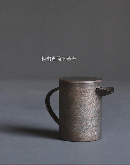 【茶嶺古道】粗陶 窯變金屬釉手工 8號平蓋直桶茶壺 薄胎工藝 鎏金釉 手工製 茶壺 泡茶壺 功夫茶具
