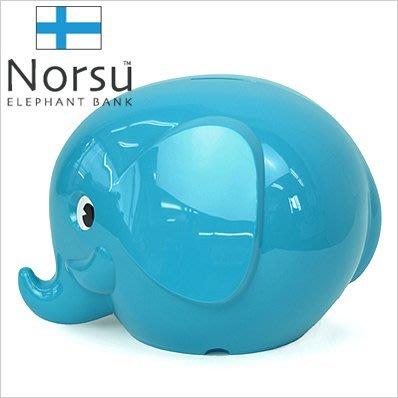 日本進口 北歐雜貨 芬蘭製 Norsu 大象造型 存錢桶S-天空藍