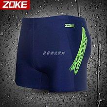 發發潮流服飾Zoke/洲克平角泳褲 男加大碼加肥溫泉游泳褲 黑色藍色低腰運動