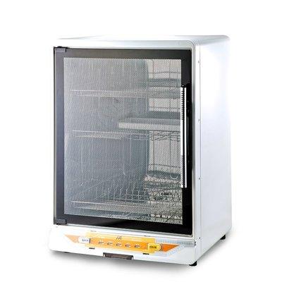 【大邁家電】尚朋堂 三層紫外線殺菌烘碗機 SD-1566