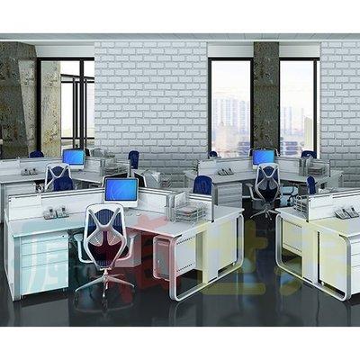 《瘋椅世界》圖56 OA辦公家具全系列...