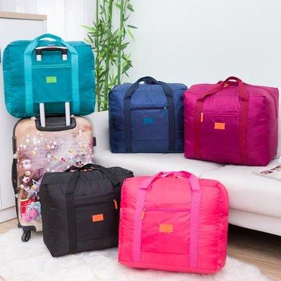 折疊式旅行收納包 可掛在行李桿上 行李掛袋 旅遊收納袋 行李箱掛包 防水尼龍折疊式旅行收納