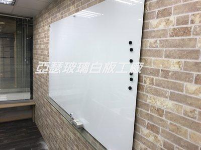 亞瑟 玻璃白板+活動架+木框 防眩光玻璃 磁性玻璃 白板玻璃 投影玻璃白板 網路最低價 優惠中 台北市