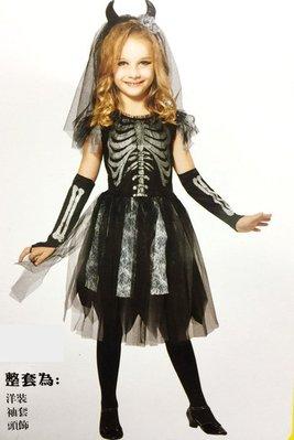 乂世界派對乂 萬聖節服裝,萬聖節裝扮,兒童惡魔服裝/ 兒童變裝服-骷髏惡魔服裝