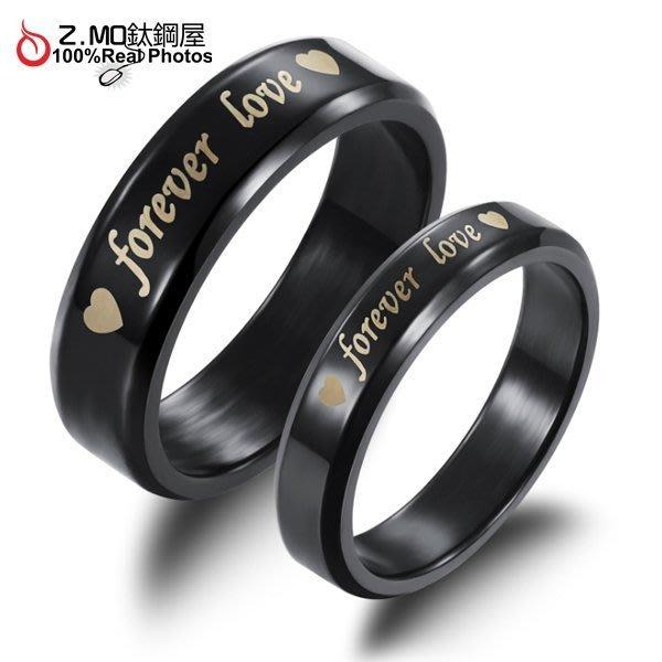 情侶對戒指 Z.MO鈦鋼屋 情侶戒指 素色戒指 白鋼戒指 素色對戒 字母戒指 樸素簡單 刻字【BKY183】單個價